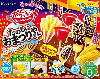 New!!! Kracie Japanese Fun Festival Popin' Cookin' Gummy DIY Candy Making Kit  from Japan USA Seller