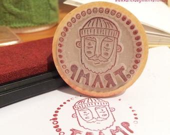 Tramp Stamp, Pun Stamp, Silicone Stamp, Craft, Scrapbooking, Teacher