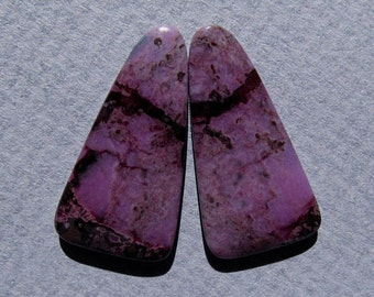 Sugilite Matched Cabochon Pair-17.5 Cts. Total  24mm L X 12.5mm W Each