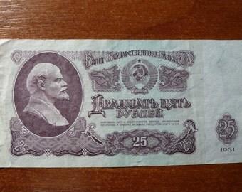 USSR BANKNOTE 1961