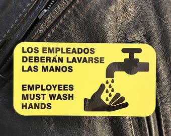 "3- Must Wash Hands  2.25""x4.25"""