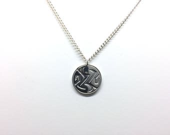 Inspired Collection Pendant Necklace