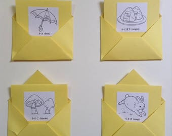 Card and Envelope set (yellow)