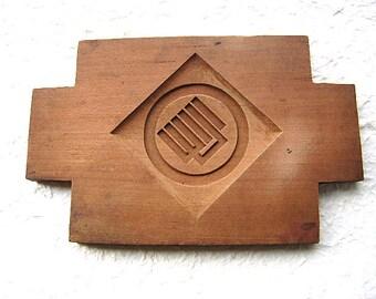 Vintage Japanese Kashigata - Wood Cake Mold - Vintage Cake Mold - Kamon Family Crest - Wooden Mold - Japanese Mold