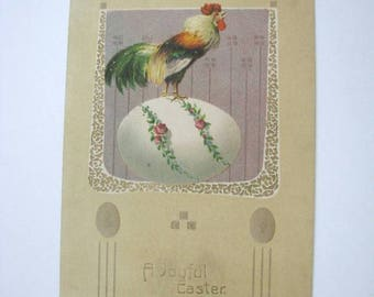 Vintage embossed A Joyful Easter Postcard with Rooster & Decorated Egg by PBF Germany