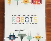 2017 Robot Desk Calendar with Clear Stand - 2017 Calendar - Desktop Calendar - Robots