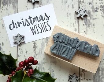 Christmas Wishes Rubber Stamp - Skinny Script Font Sentiment Text Small Rubber Stamp - Scrapbooking - Calligraphy - Christmas Card Making