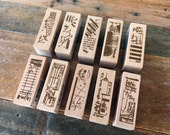 """New-Beautiful Japanese Wooden Rubber Stamp from Chamil Garden / Little Path  Vol. 2 - """"Walking"""" Series for invitation, card making"""