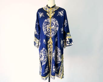 Vintage Silk Chinese Embroidered Jacket