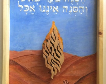 Bible painting, The Bush that Burned, and did not Burn Out Judaica wood art and acrylic multi-techniques painting from Israeli artist 4