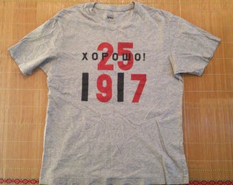 """Cyrillic """"1917"""" Grey Cotton T-Shirt size Medium"""