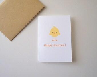 Easter Card Set - Set of 2 - Spring