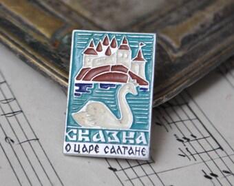 "Vintage Soviet Russian badge,pin.""The Tale of Tsar Saltan"""