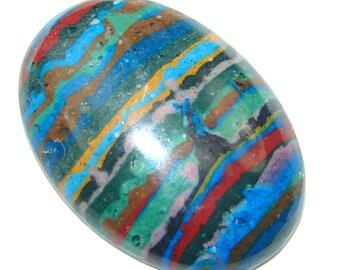 Fantastic! Rainbow Calsilica 13.5ct Stone cabochon - weight 2.70g - dim L - 1, W - 5 8, T -1 4 inch - code 14-gru-15-24