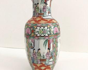 Vintage Chinoiserie Rose Medallion Style Vase