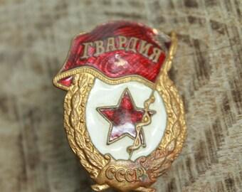 Vintage Soviet  military Pin