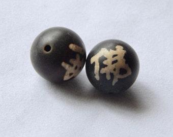 20mm Buddha Black Onyx Bead