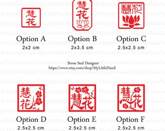 Chinese **Custom** Character Stone Seal Stamp Chop w/. Gift Box (Free Shipping)