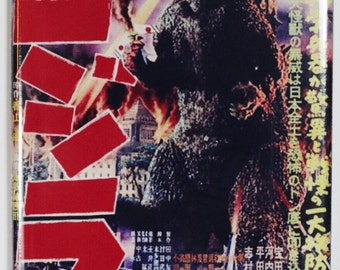 Godzilla 1954 Movie Poster Gorjira FRIDGE MAGNET Monster Film Vintage Style