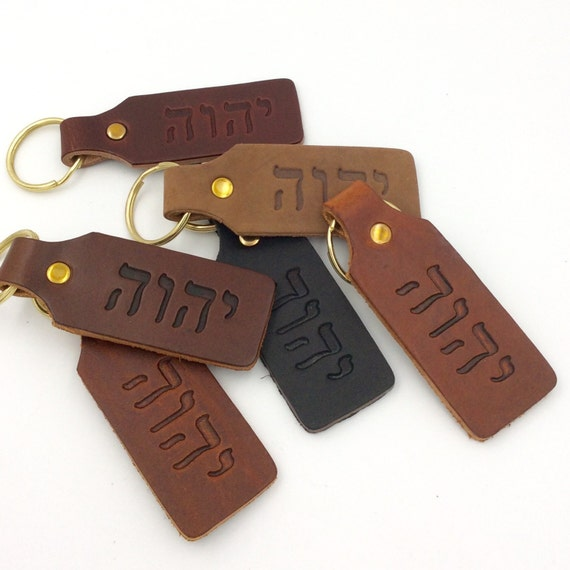 Lot of 6 Tetragrammaton Grain Leather Keychains JW