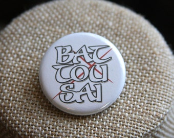 Rurouni Kenshin Battousai Button, Samurai X Battousai Button, Rurouni Kenshin Battousai Pin, Samurai X Battousai Pin