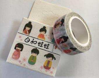 Japanese Masking Tape - Kokeshi Design Tape - Masking Tape - Decorative Tape - Gift Wrapping Tape - Scrapbooking Tape - Japanese Tape