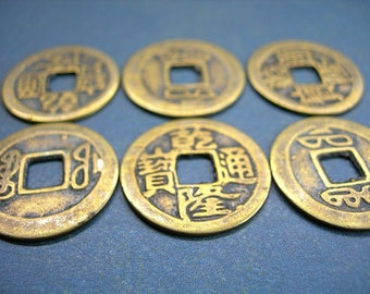 Reproduction Chinese I Ching Coins lot of 6 Bronze with Silver-Gray Patina 24mm ETHNIC ELEMENTS
