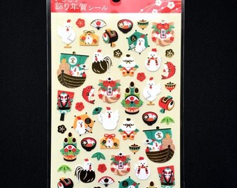 Year of the Rooster - 2017  Stickers - Japanese Chiyogami Paper Stickers - Bamboo Food  Blossoms (S114)