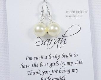 Ivory Pearl Earrings, Bridesmaid Earrings, Bridesmaid Jewelry, Swarovski Earrings, Bridesmaid Earrings, Bridesmaid Gift, Wedding Earrings