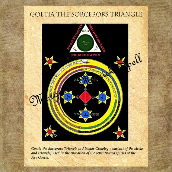 GOETIA the SORCERORS TRIANGLE, Instant Download, Occult Symbol,Alchemy, Mythological,Clip Art, Digital Download, Occult Book of Shadows Page