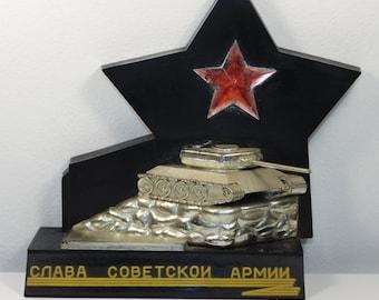 "V10 Vintage Soviet Era Desktop Souvenir Militaria TANK T-34 with Red Star ""Glory to Soviet Army"" Слава Советской Армии USSR СССР Military"