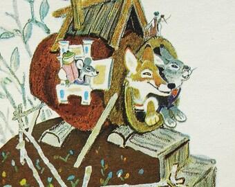 "Illustrator E. Rachev. Vintage Soviet Postcard ""Teremok"" Russian folk tale - 1975. Sovetskiy hudozhnik. Fox, Hare, Frog, Mouse"