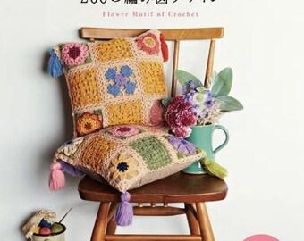 Crocheting braided design of seasonal flower motif 200 - Couturier books