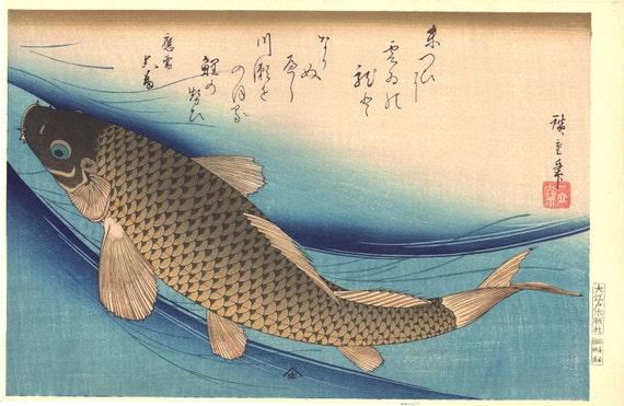"Japanese Ukiyoe, Woodblock print, Hiroshige, ""Carp"""