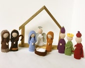 Nativity Set - Figures, Finger Puppets - Full Set