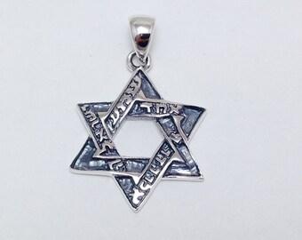 925 Sterling Silver Shema Israel David Star Pendant Necklace Jewish Blessing Judaica Men Women Jewelry Oxidize