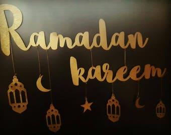Ramadan Kareem letters with decoration