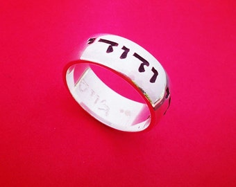 Name Ring Band Silver Customized Name Ring Custom Name Silver Promise Ring Hebrew Ring Hebrew Name Ring Design Engraved Name Ring Engraved
