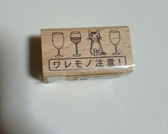 Pottering Cat Rubber Stamp