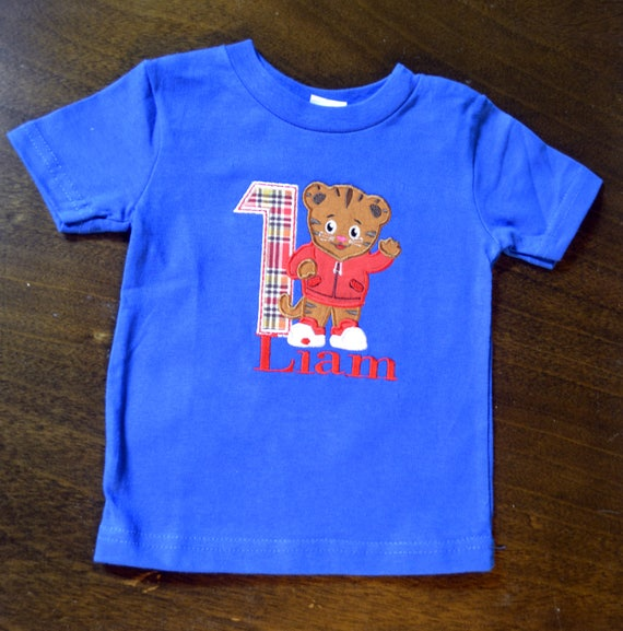 Daniel Tiger  Birthday Shirt- Child Birthday Shirt- Personalized Birthday Shirt- Embroidered Birthday Shirt- Birthday Shirt