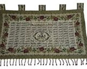99 Names of Allah  Beaded Wall Decor Big Hanger 108 cm x 82 cm