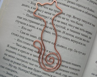 Wire bookmark, paperclip, cat bookmark, copper, wirerapped, kitten, gift for booklover, notebook accessories, clip-style bookmark.