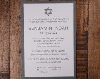 Star Of David Bar Mitzvah Invitation, Star Of David Bar Mitzvah Invitations, Silver And White Bar Mitzvah Invitation, Classic Bar Mitzvah