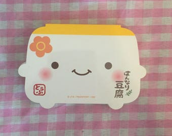 Q-lia Hannari Tofu mini memo pad RARE
