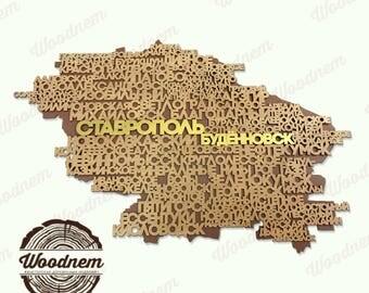 3D карта Карта Ставропольского края  из дерева. Wooden map