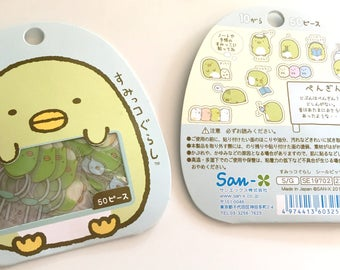 One packet of 50 brand new cute Sumikko Gurashi sticker flakes  for scrapbooks, planners or journals Kawaii Japan