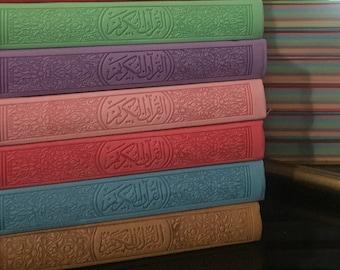 Large Rainbow Quran