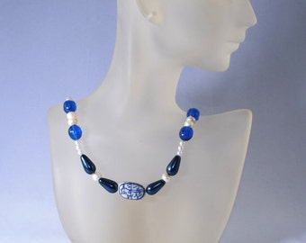 Blue and White Beaded Necklace 18 inches long with Lobster Clasp