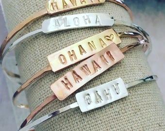 Custom Stampes Bangle - ROSE GOLD BANGLE