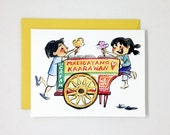 Maligayang Kaarawan Greeting Card - birthday, tagalog, filipino